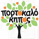 portokalokipos
